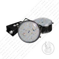 Second Sun | Kit 600W | 6 lentes SMD Quantum Board | Helios Corporate